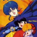 Ranma 1/2 Movie: Big Trouble in Nekonron, China