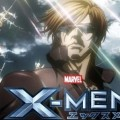 X-Men (Anime 2011) – Episode 2 – Mutant Hunt